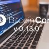 Новая версия Bitcoin Core готова к релизу