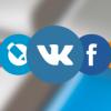 Over 9000: неочевидные сложности работы со счетчиками социальных кнопок (+ задачка)
