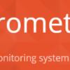 Prometheus — практическое использование
