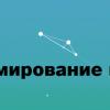 Лекции Техносферы. Программирование на Perl (осень 2015)