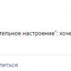 Открытка компании: Почему во «ВКонтакте» массово пропали аудиозаписи?