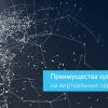 Преимущества systemd-networkd на виртуальных серверах Linux