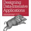 Книга об интенсивной обработке данных