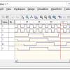 Реализация конечного автомата на языке VHDL