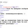 Как я создавал убийцу HTML