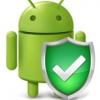 Новые функции безопасности Android 7