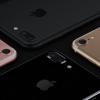 Apple больше не будет хвастаться результатами продаж новых смартфонов в первые выходные
