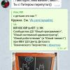 Ко Дню тестирования ВКонтакте