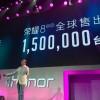 Продано 100 млн смартфонов Huawei Honor, включая 1,5 млн Huawei Honor 8
