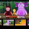 Скоро появится новое предложение от Google «YouTube детям»