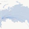 Кейс OZON.ru: Как сделать тарификацию доставки прозрачной и управляемой
