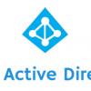 Azure Active Directory теперь и в новом ARM портале