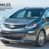 Электромобиль Chevrolet Bolt превосходит Tesla Model 3 по заявленной дальности хода