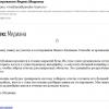 Открытка: Кажется, «Яндекс» не дал «Медиану» никому
