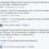 Открытка: Почему у магазинов сильно упал трафик из Яндекс.Маркета?