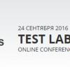 TEST Labs 2016. Онлайн конференция для тестировщиков. 24 сентября