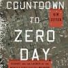 Обратный отсчет: книга о Stuxnet, исследователях вредоносного кода и уязвимой критической инфраструктуре