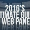 Полное руководство по веб-консолям 2016: cPanel, Plesk, ISPmanager и другие