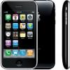 MobileMedia Ideas победила в патентном споре с Apple