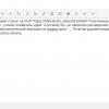 Разработка расширения для firefox, или мой первый опыт, на примере скриншотера