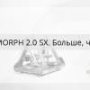 ZMORPH 2.0 SX – больше, чем 3D-принтер