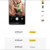 Проходите на кассу: в Яндекс.Маркете появился встроенный механизм покупок