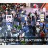 Отчет с производственной выставки IMTS 2016 (США)