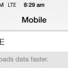 По отзывам американских пользователей, смартфон iPhone 7 теряет сигнал LTE