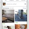 Facebook открыл электронную барахолку через полгода после «ВКонтакте»