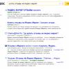 Открытка компании: «Яндекс» может невольно сделать ещё один рынок заказных отзывов