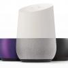 Google Home — умная акустическая система с голосовым помощником Assistant