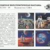 Космические жилища, ч. 2: как мы будем жить на Луне