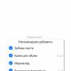 Выбор СУБД для мобильного Delphi-приложения
