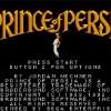 Генерирование паролей для серии игр Prince of Persia