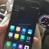 Новый смартфон Xiaomi, который может оказаться моделью Mi5c, получит SoC MediaTek Helio P20