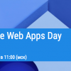 Онлайн трансляция Progressive Web Apps Day начинается