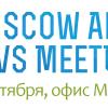 Приглашаем на Android Devs Meetup 20 октября