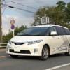 Toshiba приступает к тестированию системы распознавания образов, позволяющей автомобилям избегать столкновений