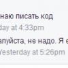 Соглашение о неконкуренции у экс-совладельца КиноПоиска истекло и он тут же «припугнул» Яндекс