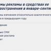 ВКонтакте попробует забрать себе «крошки» от сжимающегося рынка радиорекламы