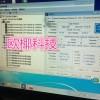Процессоры Intel Pentium поколения Kaby Lake могут получить поддержку технологии Hyper-Threading
