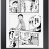 Amazon предлагает японским покупателям электронную книгу Kindle Paperwhite с увеличенным в восемь раз объемом флэш-памяти