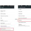 Смартфон HTC Bolt может получить SoC Snapdragon 810 и имя Acadia