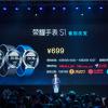 Умные часы Huawei Honor S1 стоят чуть более $100