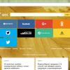 Открытка: Яндекс.Дзен будет пробираться в другие браузеры через расширения «Яндекса»?