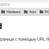 Принт-сервер на linux с интеграцией в AD
