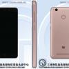 Xiaomi готовит новый бюджетный смартфон, который должен быть дешевле модели Redmi 3