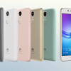 Смартфон Huawei Enjoy 6 получил ёмкий аккумулятор