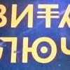 Осенняя космическая Москва