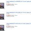 Amazon по ошибке снизила цены на новые MacBook Pro, предложив скидки до $359
